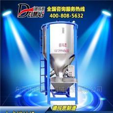 厂家直销 300KG立式搅拌机 300公斤塑料搅拌机 超高性价比