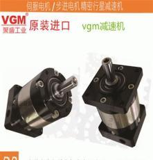 供应PG60FL1-5-14-50苏州聚盛VGM伺服减速机现货直销