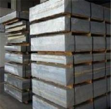 東莞進口7075鋁板廠家