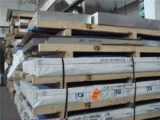 东莞氧化铝板哪家价格比较便宜