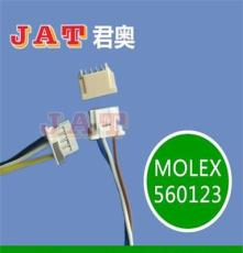 Molex502352带锁接插件  汽车灯柔性板LED近光灯线束