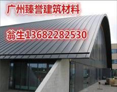 中山铝镁锰屋面板哪家便宜