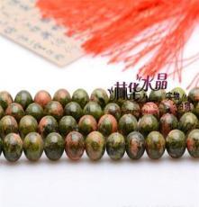 林華水晶 天然花綠散珠 圓珠手鏈珠 東海天然水晶半成品批發