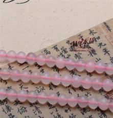 林華水晶 天然粉玉髓散珠 圓珠 手鏈珠 東海天然水晶半成品批發