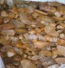 天然黃兔毛水晶碎石 足浴/魚缸/枕頭/盆景/消磁/水族館/風水石