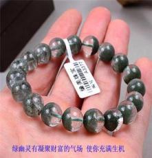 緣美珠寶 專柜正品 巴西天然綠幽靈手鏈 天然水晶手鏈 旺財聚財
