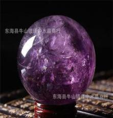 批發天然紫水晶球擺件 紫氣東來 招財鎮宅旺事業 有求必應