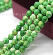 绿色彩玉石/彩雨石圆珠半成品/水晶串珠/散珠批发/东海天然水晶