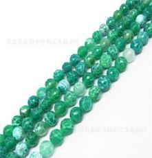 綠火瑪瑙切面散珠半成品 圓珠 手鏈串珠 東海天然水晶散珠批發