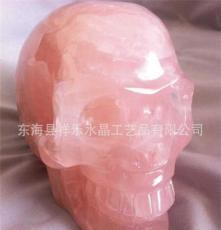 天然粉晶骷髏頭 純手工定制水晶頭骨