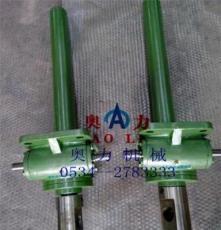QWL丝杆升降机的装配形式
