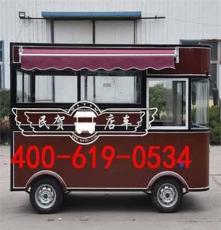 電動餐車售貨車 德州民賀 流動便利店售貨車 快餐售貨車定做