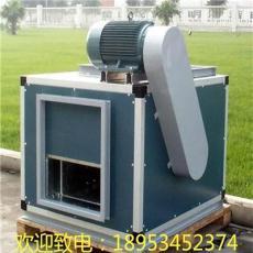 低价销售离心排烟风机箱排油烟风机箱专业生产厂