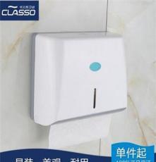 卡兰苏酒店宾馆公共卫生间厕纸盒 擦手纸方型抽纸纸巾盒打孔