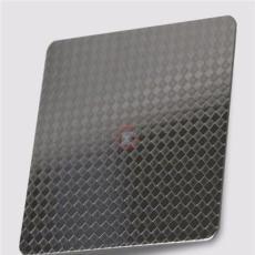 鏡面菱形方格不銹鋼壓花板材304壓花不銹鋼裝飾板批發