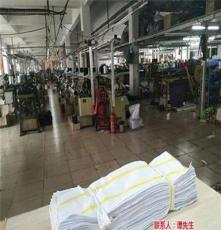 橫機羅紋領、卡宇萬華紡織