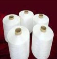 供应 高强丙纶线 250D*3纱线 化纤沙线 840D