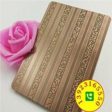 不锈钢镀铜板-不锈钢压花板-不锈钢仿古铜板按需定制批发加工