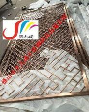 广东佛山不锈钢花格,不锈钢花格定制,不锈钢花格加工生产批发厂家