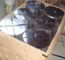 佛山市维洛斯钢业有限公司,提供普通板(卷)材批发采购