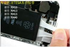 廠家直銷易拉膠   0.6mm厚度白色易拉膠