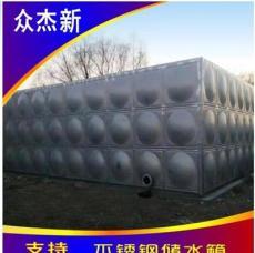 广州不锈钢水箱厂家-方形保温水箱定制做-消防水箱安装