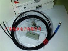 日本基恩士FU-25光纖傳感器