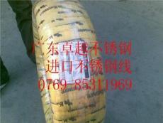 日本铃木牌碳钢镀镍线价格-东莞市新信息