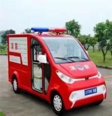 綠通-LT-S2.XF電動消防車