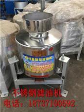 80型不銹鋼食用油濾油機