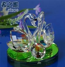 水晶擺件工藝 水晶動物擺件 情侶天鵝汽車香水座 情侶婚慶禮品