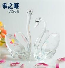 創意情人節禮品 家居裝飾品 120#水晶天鵝紫色 結婚禮物婚房擺件