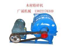大型木材粉碎机|大型树枝粉碎机|大型湿木粉碎机批发-广州市最新供应
