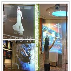 智能投影调光玻璃.