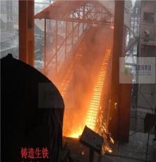 鑄造白口生鐵,鑄件缺陷的分類來建邦采購專家指導