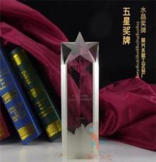 五星水晶獎牌 k9料水晶獎牌 廣州水晶獎牌廠家 定制工藝品