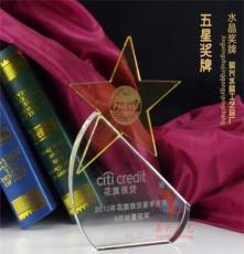 創意水晶獎牌 定制水晶獎牌 異形水晶獎牌 獨特商務禮品