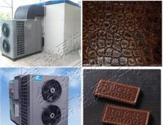 廠家直銷北方性能強的皮革烘干機