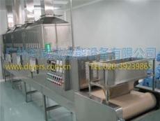 广州科威微波设备高岭土微波烘干机