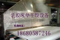 量身定做型乳胶床垫微波烘干厂家/乳胶枕头微波干燥设备价格