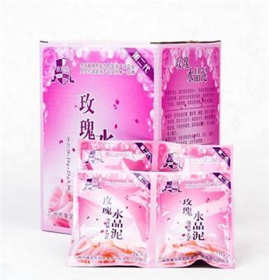 康足乐厂家批发 第二代玫瑰水晶泥 沐足剂 浴足剂 养生精品