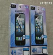 厂家直供 索尼ST21i 晶朋4H高清防刮抑菌手机保护膜 原装贴膜