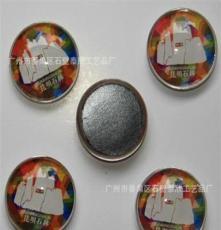 水晶工藝禮品 可加印客戶LOGO 高質量水晶玻璃磁性冰箱貼