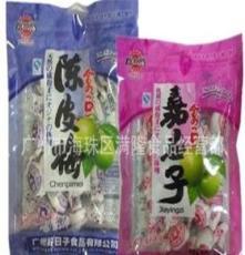 果脯蜜餞批發 220克好日子嘉應子、陳皮梅、傳統風味