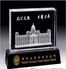 珠海大樓竣工儀式紀念品 珠海房地產公司周年慶典紀念品禮品定做