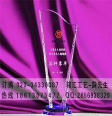 榆林優秀員工水晶獎杯 榆林水晶獎杯廠家 榆林最佳新人水晶獎杯