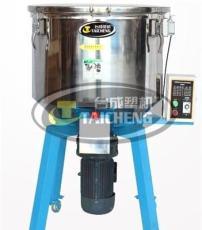 辽宁立式混料机 抚顺塑料混料机 丹东塑料干燥混合机