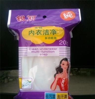 供应女士专用内衣皂200g:有效除菌、玲兰花香、无刺激性