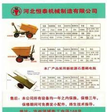 河北献县厂家直销,电动手扶灰斗车,功能多,价格低