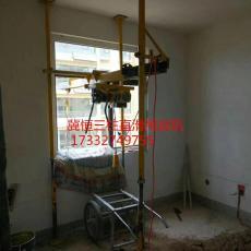 車載吊運機 移動吊運機 三柱直進式吊運機
